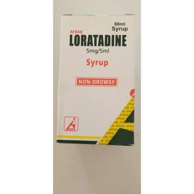 Afrab LORATADINE Syrup